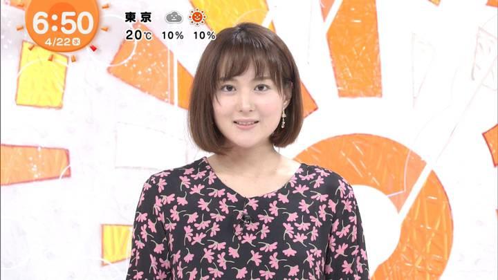 2020年04月22日永尾亜子の画像03枚目