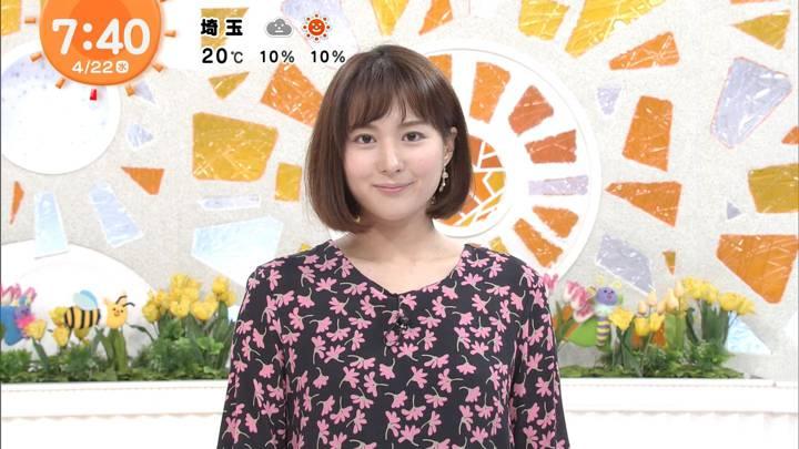 2020年04月22日永尾亜子の画像05枚目
