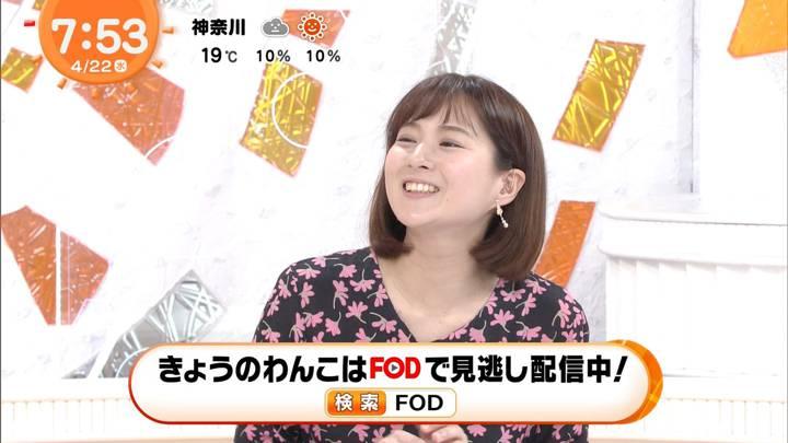 2020年04月22日永尾亜子の画像06枚目