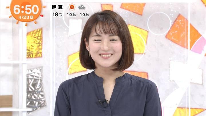 2020年04月23日永尾亜子の画像05枚目