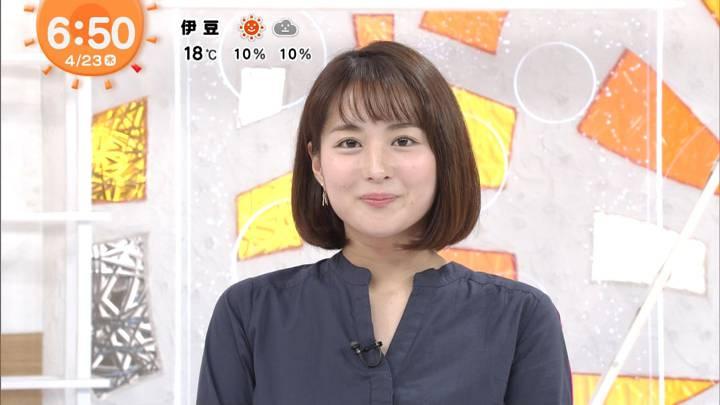 2020年04月23日永尾亜子の画像06枚目