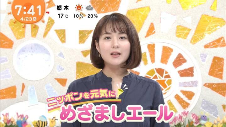 2020年04月23日永尾亜子の画像09枚目