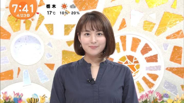 2020年04月23日永尾亜子の画像10枚目