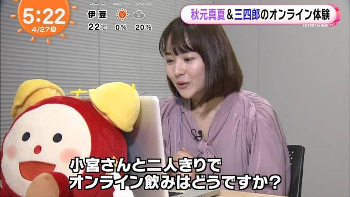 2020年04月27日永尾亜子の画像05枚目