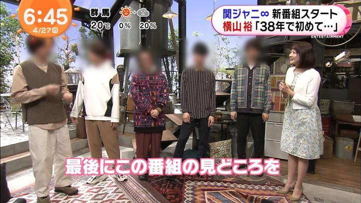 2020年04月27日永尾亜子の画像08枚目