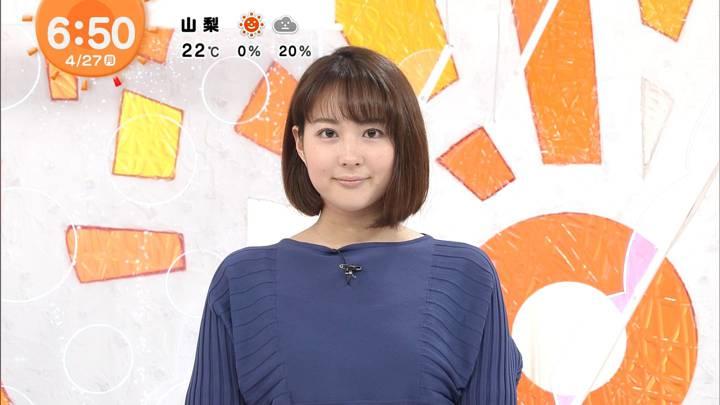 2020年04月27日永尾亜子の画像09枚目