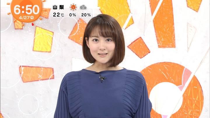2020年04月27日永尾亜子の画像10枚目