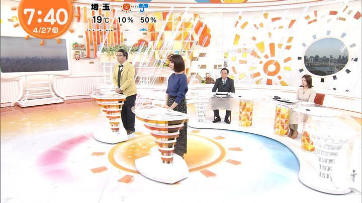 2020年04月27日永尾亜子の画像11枚目