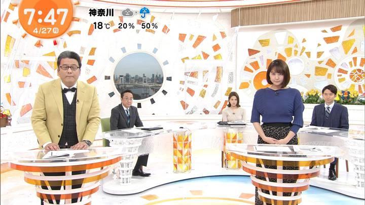 2020年04月27日永尾亜子の画像12枚目