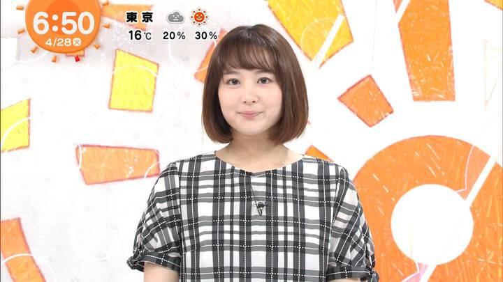 2020年04月28日永尾亜子の画像03枚目