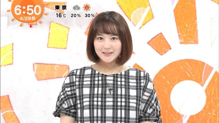 2020年04月28日永尾亜子の画像04枚目