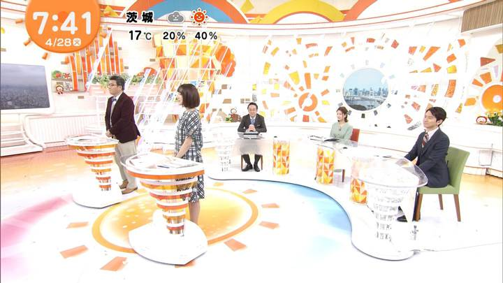 2020年04月28日永尾亜子の画像06枚目