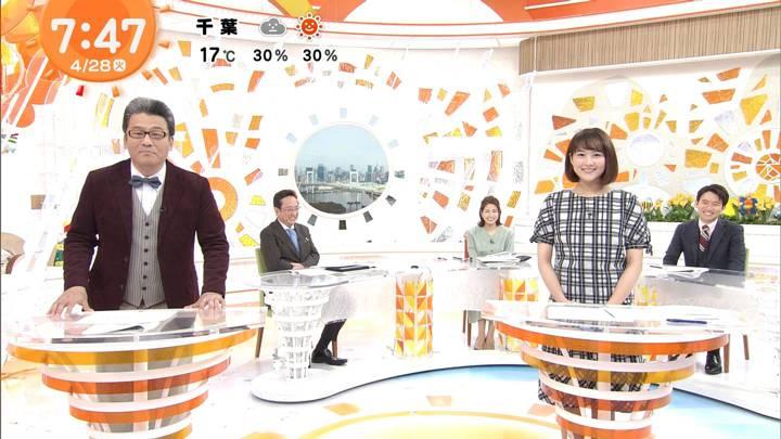 2020年04月28日永尾亜子の画像07枚目