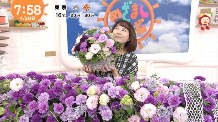 2020年04月28日永尾亜子の画像09枚目