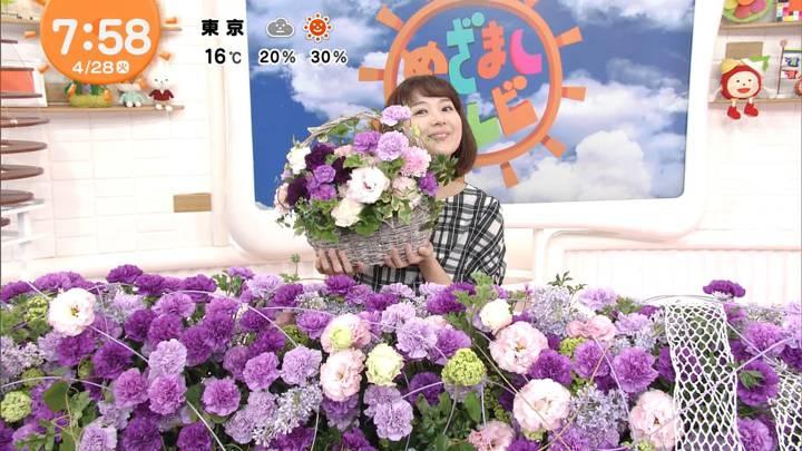 2020年04月28日永尾亜子の画像10枚目