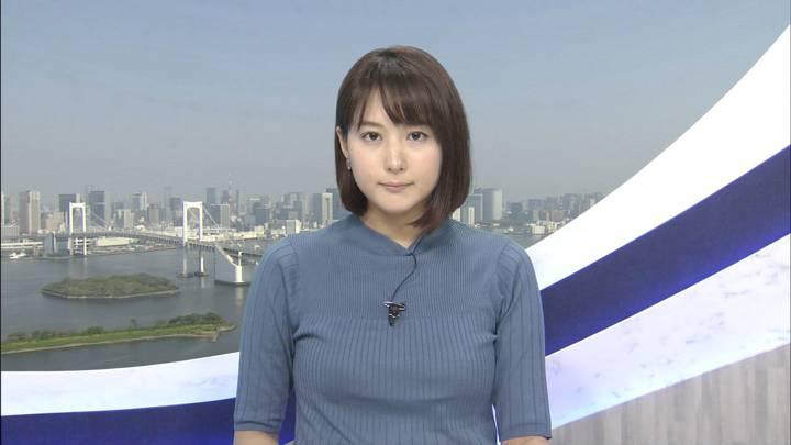 2020年04月30日永尾亜子の画像07枚目