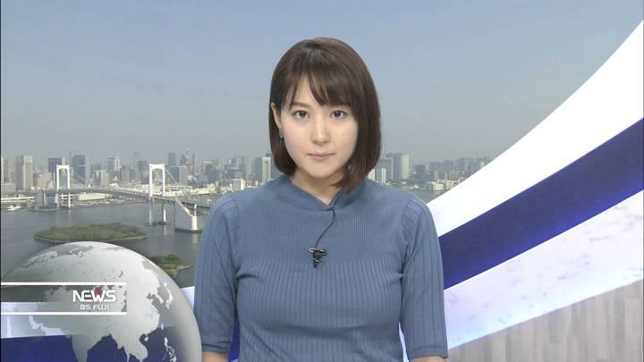 2020年04月30日永尾亜子の画像09枚目