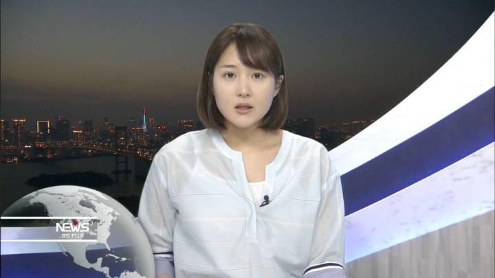 2020年05月02日永尾亜子の画像04枚目