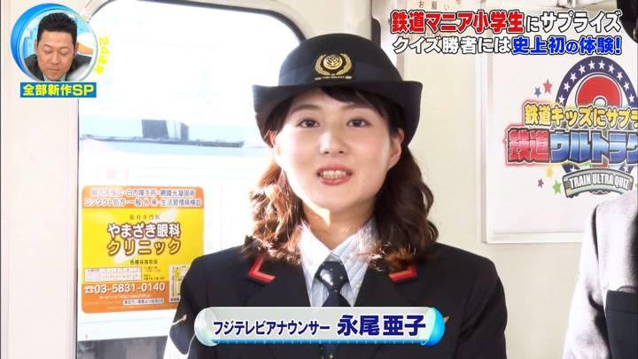 2020年05月02日永尾亜子の画像06枚目