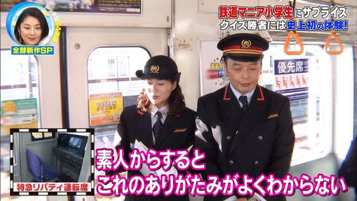 2020年05月02日永尾亜子の画像08枚目