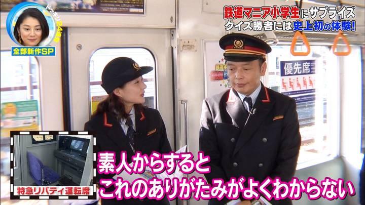 2020年05月02日永尾亜子の画像09枚目
