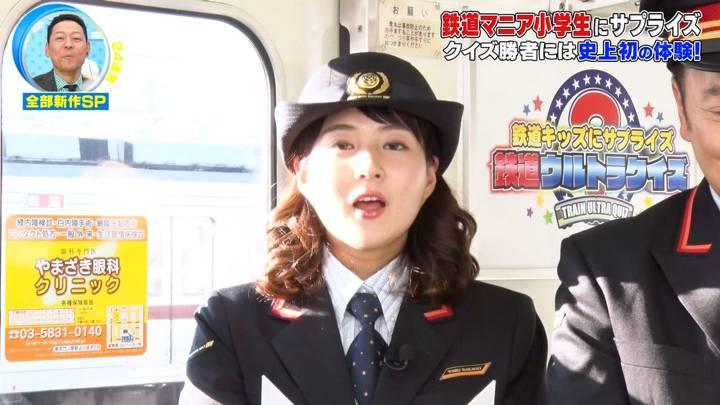 2020年05月02日永尾亜子の画像12枚目