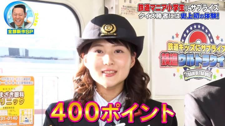 2020年05月02日永尾亜子の画像13枚目