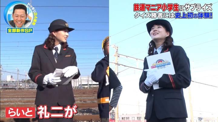 2020年05月02日永尾亜子の画像15枚目