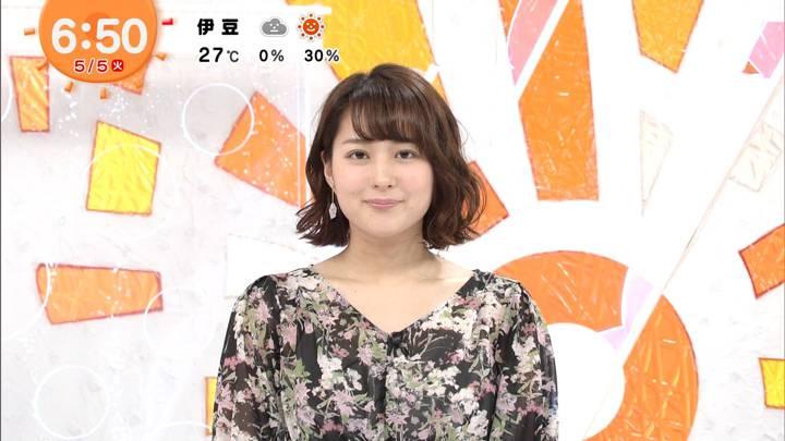 2020年05月05日永尾亜子の画像05枚目