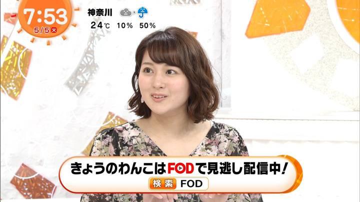 2020年05月05日永尾亜子の画像06枚目