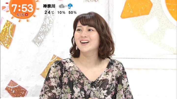 2020年05月05日永尾亜子の画像07枚目