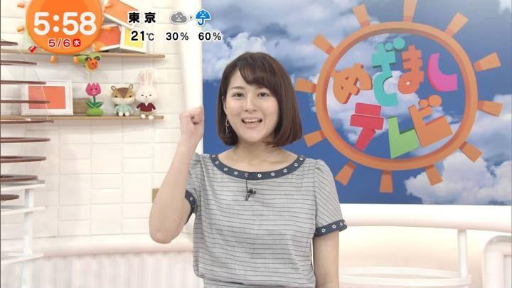 2020年05月06日永尾亜子の画像02枚目