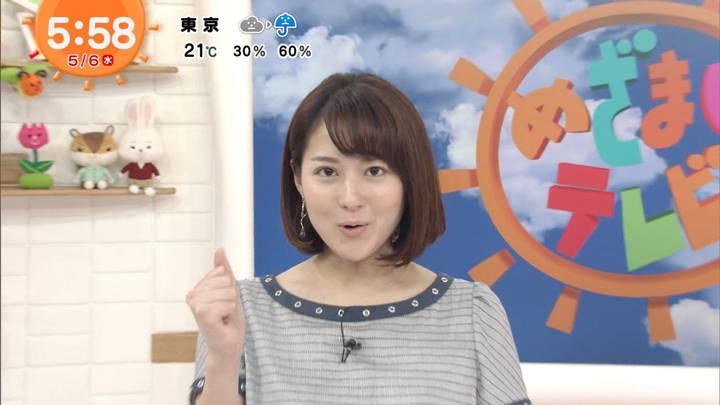 2020年05月06日永尾亜子の画像05枚目