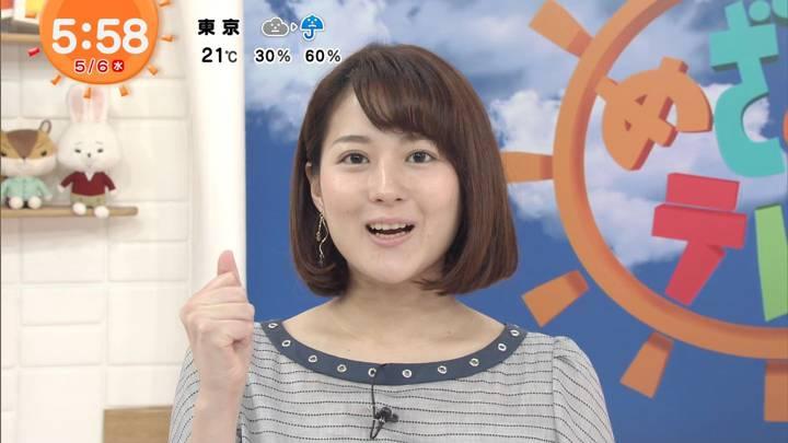 2020年05月06日永尾亜子の画像06枚目