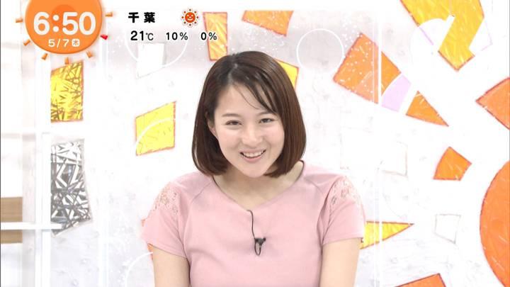 2020年05月07日永尾亜子の画像03枚目