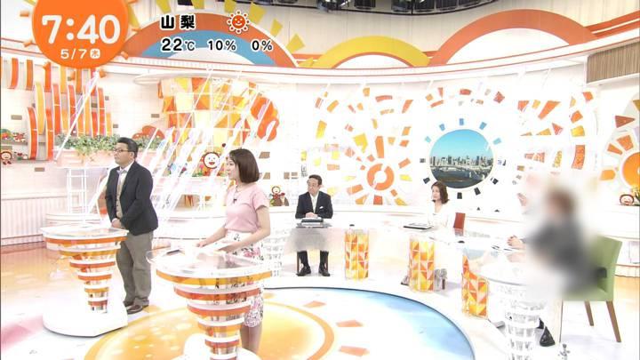 2020年05月07日永尾亜子の画像05枚目