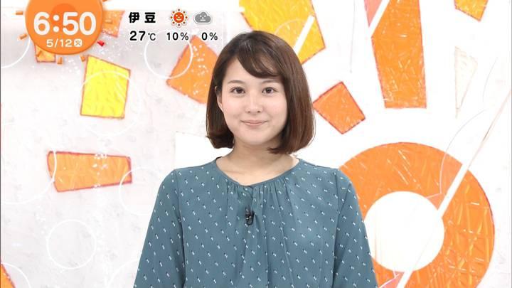 2020年05月12日永尾亜子の画像03枚目