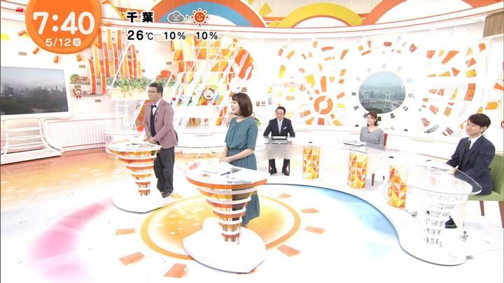 2020年05月12日永尾亜子の画像04枚目