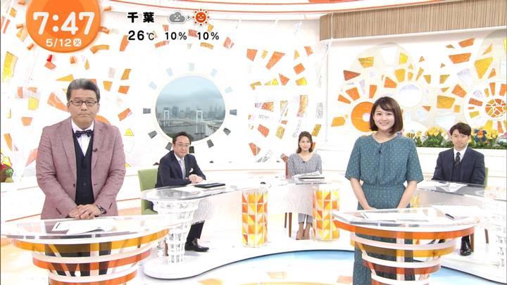 2020年05月12日永尾亜子の画像05枚目