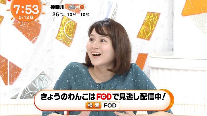 2020年05月12日永尾亜子の画像06枚目
