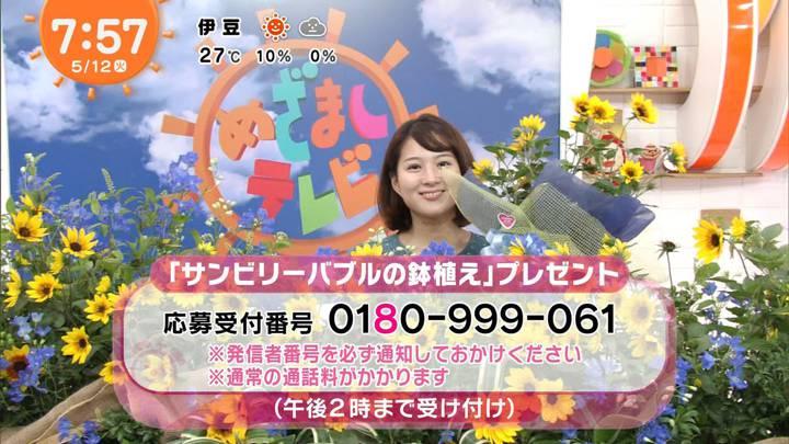 2020年05月12日永尾亜子の画像07枚目