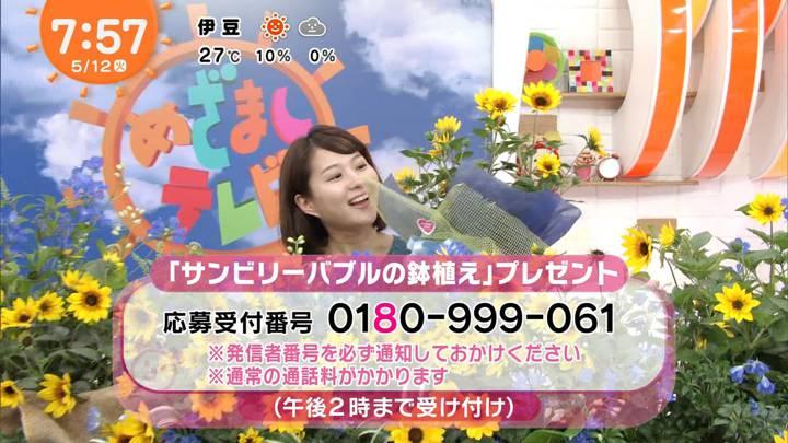 2020年05月12日永尾亜子の画像08枚目