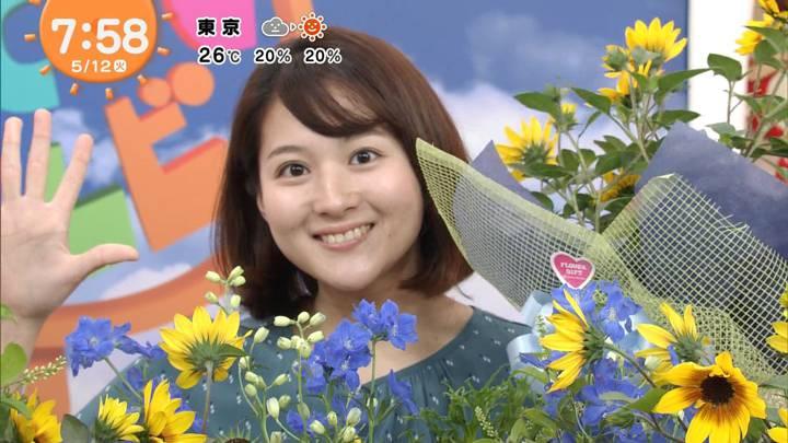 2020年05月12日永尾亜子の画像09枚目