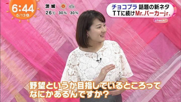 2020年05月13日永尾亜子の画像02枚目