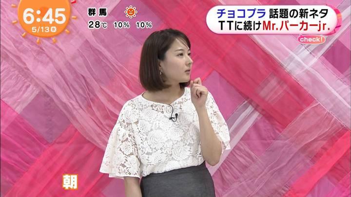 2020年05月13日永尾亜子の画像04枚目