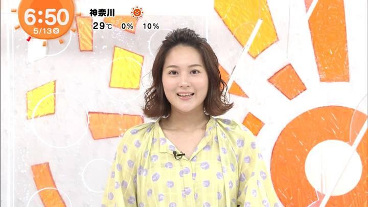 2020年05月13日永尾亜子の画像06枚目