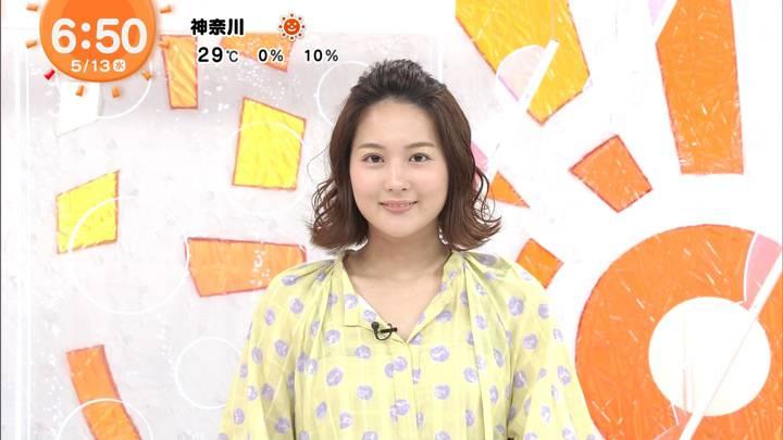 2020年05月13日永尾亜子の画像07枚目