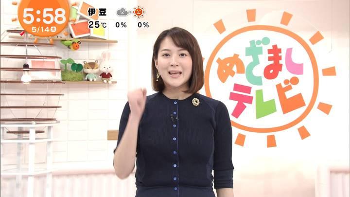 2020年05月14日永尾亜子の画像02枚目