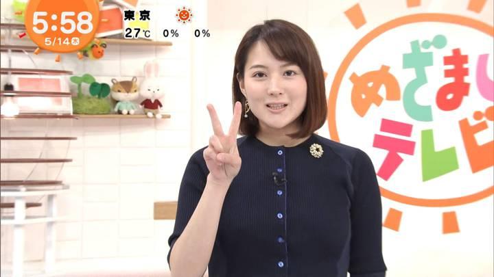 2020年05月14日永尾亜子の画像03枚目