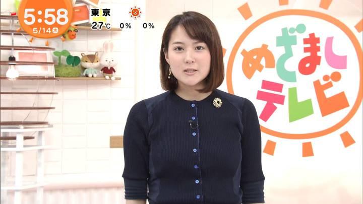 2020年05月14日永尾亜子の画像05枚目